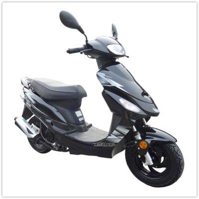 scooter pas cher 50cc moto plein phare. Black Bedroom Furniture Sets. Home Design Ideas